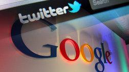 Twitter και Google ενώνουν τις δυνάμεις τους!