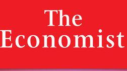 economist-pws-i-ekt-kathorizei-tis-ekselikseis