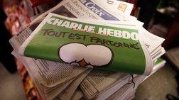 charlie-hebdo-8-ekat-antitupa-poulise-to-teuxos-twn-epizwntwn