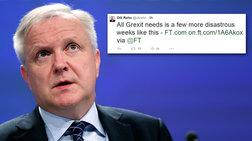 Το tweet του Ολι Ρεν περί Grexit