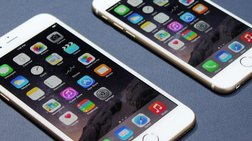 akoma-anarwtieste-an-tha-agorasete-iphone-6-i-iphone-6-plus
