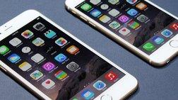 Ακόμα αναρωτιέστε αν θα αγοράσετε iPhone 6 ή iPhone 6 Plus;