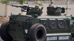 Μποκο Χαράμ: Απήγαγε 20 άτομα στο Καμερούν