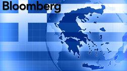 bloomberg-ntomino-eurw-apoxwrisewn-an-uparksei-grexit