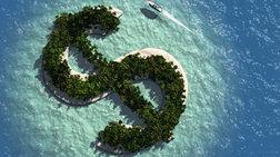 Μαθήματα φοροδιαφυγής από τους πλούσιους του πλανήτη