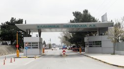 Ο όμιλος ΕΛΠΕ επεκτείνεται και στη Δυτική Ελλάδα
