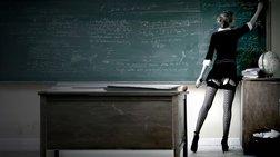 Το Χάρβαρντ μόλις απαγόρευσε το σεξ μεταξύ καθηγητών και φοιτητών