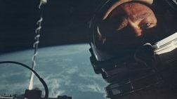 H σέλφι του αστροναύτη Μπαζ Όλντριν και άλλες vintage φωτογραφίες