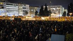 Το «Κίνημα της Αξιοπρέπειας» στις πλατείες και την Κυριακή