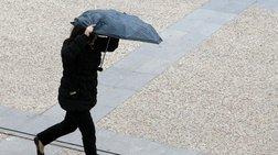 Καιρός: Μικρή άνοδος της θερμοκρασίας και βροχές
