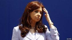 argentinos-eisaggeleas-proxwra-tin-upothesi-kirxner