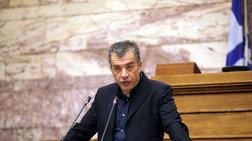 Στ. Θεοδωράκης: Πρόεδρος της Δημοκρατίας εκτός πολιτικού συστήματος