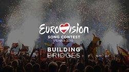 poioi-einai-oi-upopsifioi-gia-ti-eurovision
