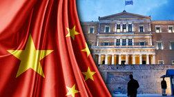 Κίνα: Ευχόμαστε η Ελλάδα να ξεπεράσει τις δυσκολίες