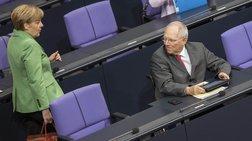 Bloomberg: Η Γερμανία μπορεί να μην μπλοφάρει