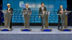 live-i-sunenteuksi-tupou-tou-ektakiou-eurogroup