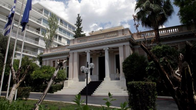 ta-kerdi-kai-oi-desmeuseis-tis-athinas-meta-to-eurogroup