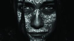 Ένα ebook-ύμνος στη συνύπαρξη των λαών για την Ημέρα Μητρικής Γλώσσας