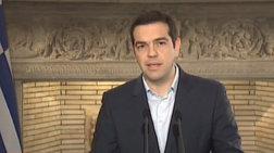 aleksis-tsipras-kerdisame-mia-maxi-oxi-ton-polemo