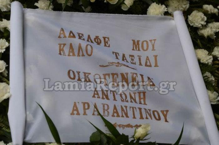 Ο αρχινονός Στεφανάκος έστειλε στεφάνι στην κηδεία του αρχιφύλακα Γκαλιμάνη - εικόνα 3