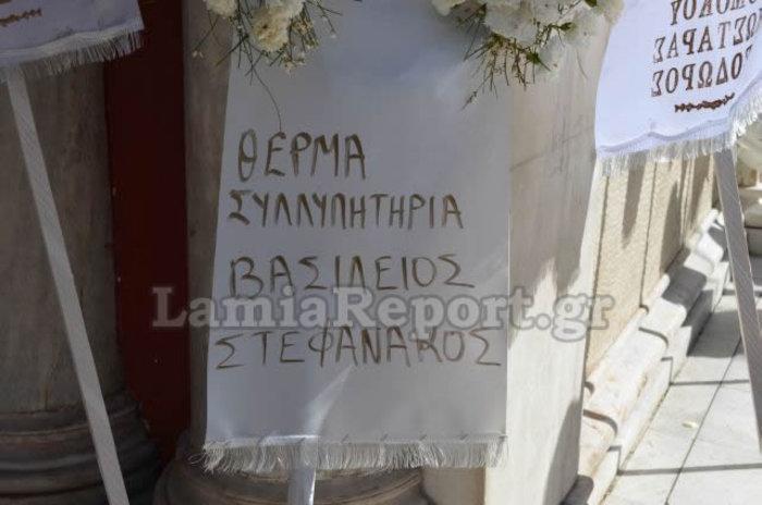 Ο αρχινονός Στεφανάκος έστειλε στεφάνι στην κηδεία του αρχιφύλακα Γκαλιμάνη