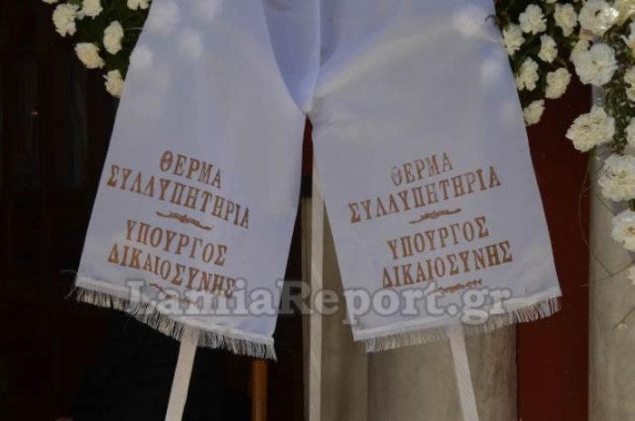 Ο αρχινονός Στεφανάκος έστειλε στεφάνι στην κηδεία του αρχιφύλακα Γκαλιμάνη - εικόνα 2