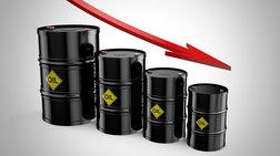 Κάτω από τα 62 δολάρια η τιμή του πετρελαίου μπρεντ