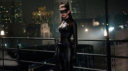 Η Catwoman είναι bisexual