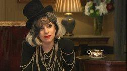 American Horror Story: Μιούζικαλ τρόμου με Lady Gaga