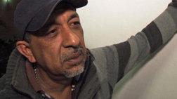 Μεξικό: Συνελήφθη ο διαβόητος αρχηγός συμμορίας «Λα Τούτα»