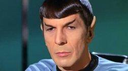 diaktinistike-gia-panta-o-mr-spock-leonarnt-nimoi