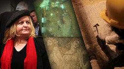 Κ. Περιστέρη: Κατάλοιπα θυσιών ή τυμβωρύχοι οι σκελετοί της Αμφίπολης