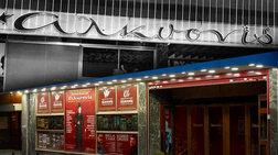Μικρά, ιστορικά σινεμά: επαναλειτουργούν και... κάνουν σκόνη τα multiplex