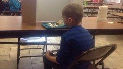 Οργή στο διαδίκτυο: Στην απομόνωση 6χρονος μαθητής, επειδή άργησε 1 λεπτό!