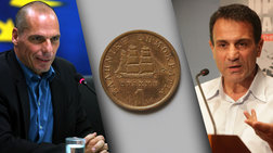 baroufakis-o-lapabitsas-extise-kariera-me-ti-draxmi