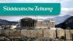 sddeutsche-zeitung-apo-to-grexit-sto-graccident