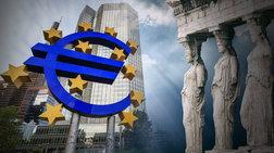 Στην Ευρώπη βρέχει χρήμα αλλά η Ελλάδα... κρατά ομπρέλα