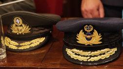 Το παρασκήνιο για τη «σφαγή» των στρατηγών της ΕΛ.ΑΣ.