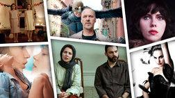 Οι 50 καλύτερες ταινίες της πενταετίας: Ελληνική στη 2η θέση