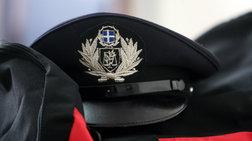 Τα ονόματα των νέων ταξίαρχων της ΕΛ.ΑΣ