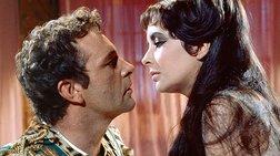 Ιούλιος Καίσαρας: Έρωτας και διαπλοκή στην Ιστορία