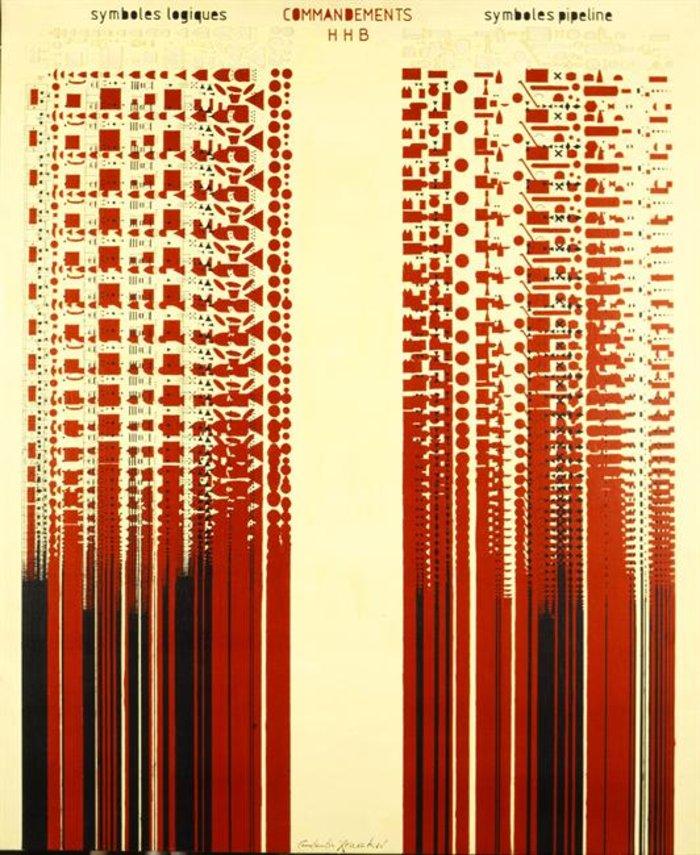 Το έργο του Κωνσταντίνου Ξενάκη «Εντολές ΗΗΒ» που καυτηριάζει τη χαοτική μετάδοση της πληροφορίας και που διάλεξε ο Α.Τσίπρας για το γραφείο του