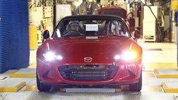 Ετοιμαστείτε για σούπερ καλοκαίρι! Ξεκίνησε η παραγωγή του Mazda ΜΧ-5