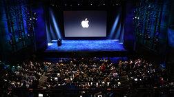 Στρατηγική συμμαχία της Apple με το καλωδιακό HBO