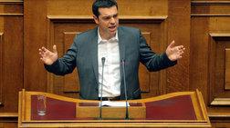 tsipras-den-kanoume-kai-den-dexomaste-mathimata-ithikis
