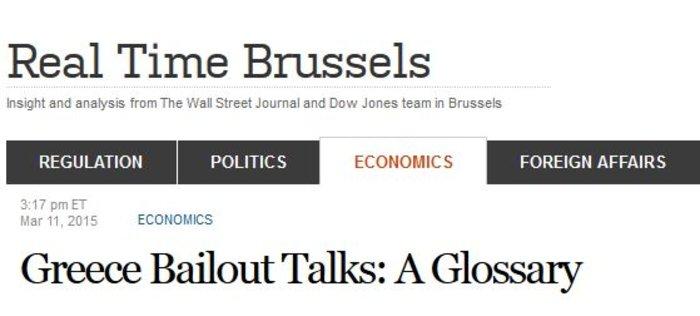 Η WSJ έφτιαξε λεξικό για τις σχέσεις Ελλάδας - ΕΕ