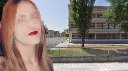Με δάκρυα ξέσπασαν οι συμμαθητές της άτυχης 17χρονης