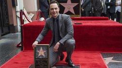 Ο Σέλντον κάνει big bang στη Λεωφόρο του Χόλιγουντ