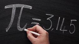 Σήμερα γιορτάζουν τα... Μαθηματικά!