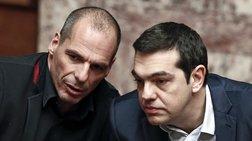 suskepsi-tsipra-baroufaki-sto-maksimou